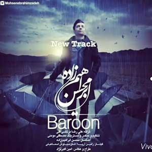 دانلود آهنگ جدید محسن ابراهیم زاده بنام بارون