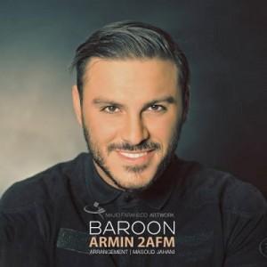 دانلود آهنگ جدید آرمین ۲afm بنام بارون
