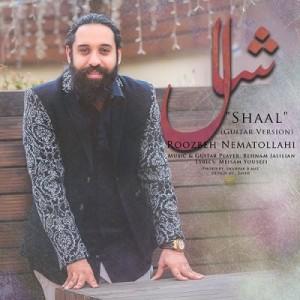 دانلود آهنگ جدید روزبه نعمت اللهی بنام شال