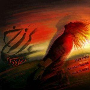 دانلود آهنگ جدید رضا یزدانی بنام برزخ