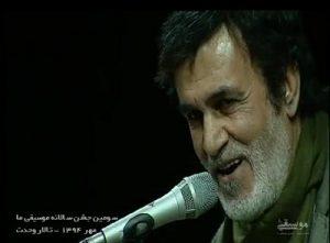 دانلود تنها سخنرانی حبیب بعد از بازگشت به ایران