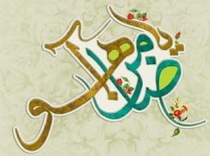 دانلود آهنگ علی فانی بنام امام ضامن