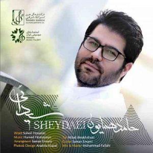 دانلود آهنگ جدید حامد همایون بنام شیدایی
